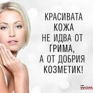 Студио ПОЛИКСЕНА
