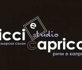 Студио Ricci e Capricci