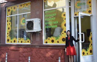 Студио Sunny