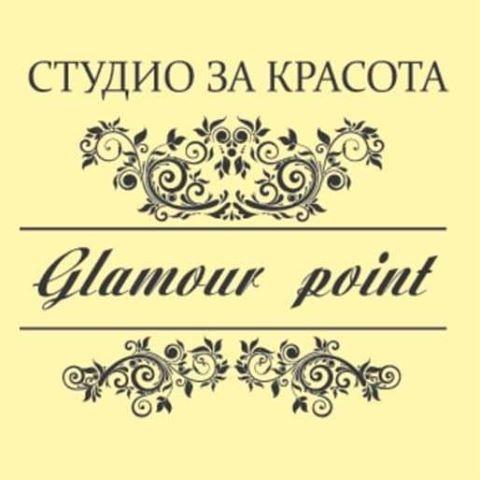 Студио за красота Glamour Point