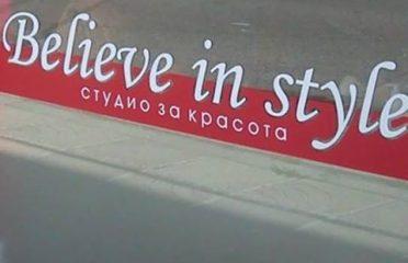 Студио за красота и танци Believe in Style