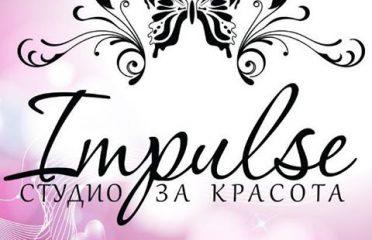 Студио за красота Impulse