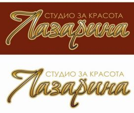 Studio ZA Krasota Lazarina