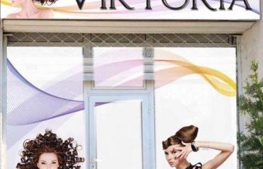 Студио за красота Виктория