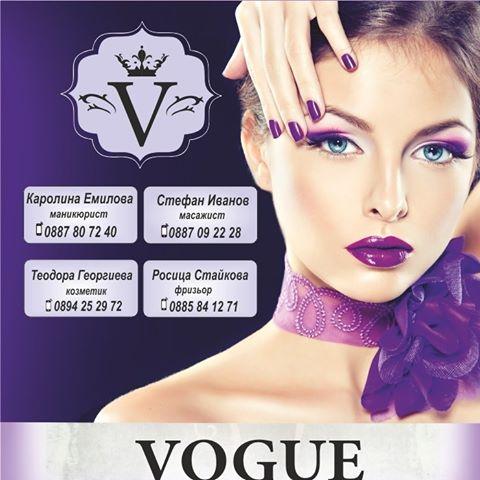 Студио за красота Vоgue