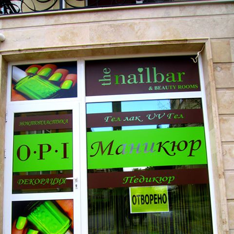 The Nailbar