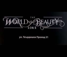 The World of Beauty LON?