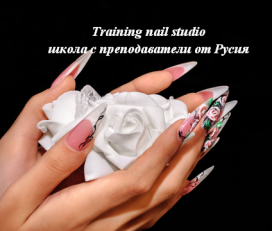 Training Nail Studio