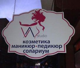 V&A Studio