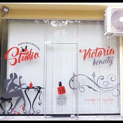 Victoria Beauty – маникюр и педикюр