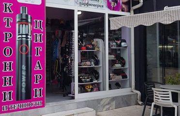 ZAG Zodiak Сливен